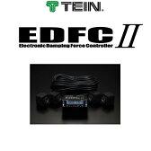 テイン EDFC2本体+モーターキット+ストラットキットセット EDK04-P9669/EDK05-12140/EDK06-K4474