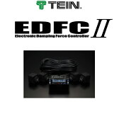 TEIN EDFC2本体+モーターキットセット EDK04-P9669/EDK05-12120