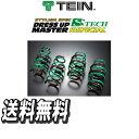 テイン サスペンション エステク ケイスペシャル ダウンサス ラパン HE21S FF 660cc 2002/01〜2008/11 送料無料