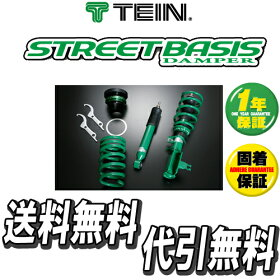 テインTEIN車高調キットストリートベイシスダンパーマウントレスワゴンRMC11S4WD/660ccH10/10-H12/11STREETBASISダンパー