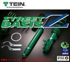 テイン TEIN 車高調キット ストリートベイシスZ ダンパー エリシオン RR1 FF 2004/05〜2012/06 STREET BASIS Zダンパー