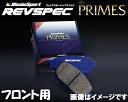ウェッズ WedsSports REVSPEC PRAIMES フロント用 ミラ L502S 94/8〜98/10 スミトモキャリパー 除くTR-XX アバンツァート・クラシックターボ
