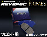 ウェッズ WedsSports REVSPEC PRAIMES フロント用 スイフト ZD21S 05/12〜09/5