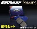ウェッズ WedsSports REVSPEC PRIMES 1台分 前後1台分セット アベンシス ZRT272W 11/9〜