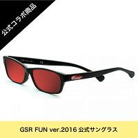 サングラスGSRFunver.2016グッドスマイルレーシングミク