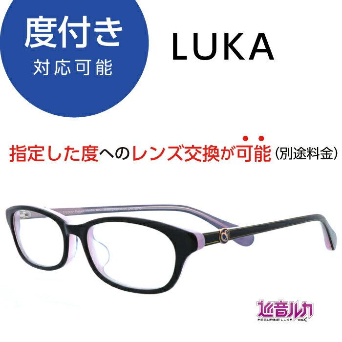 眼鏡・サングラス, PC眼鏡  LUKAPC