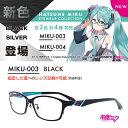 【初音ミク MIKU-003-2 BLACK ブラック フルリム】PCメガネ 度付き変更可能