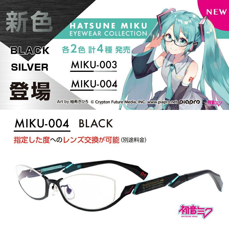眼鏡・サングラス, PC眼鏡  MIKU-004-2 BLACK PC