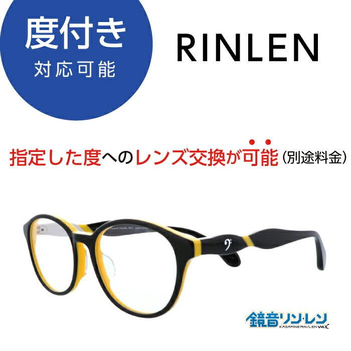 眼鏡・サングラス, PC眼鏡  RINLENPC