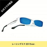 サングラスレーシングミク2015RMK2015ver.