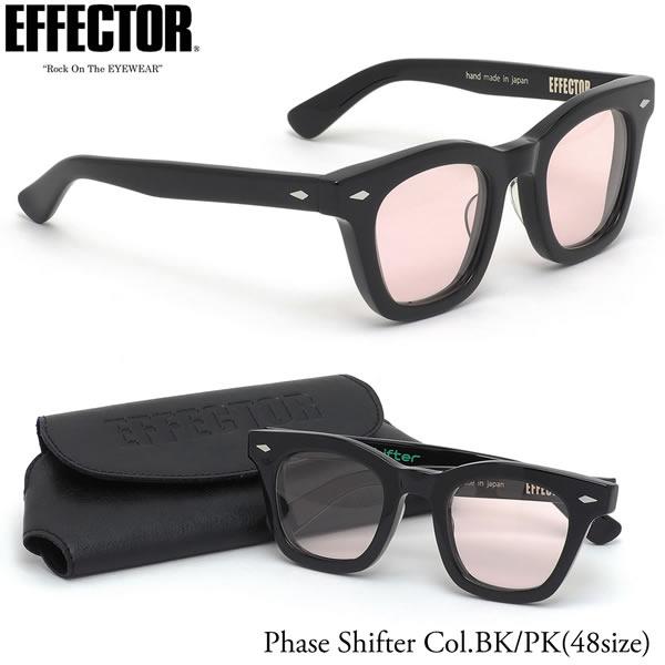 【エフェクター】 (EFFECTOR) サングラスPHASE SHIFTER BK/PK 48サイズフェイズシフター BOSS          ボス コラボ  日本製EFFECTOR メンズ レディース:電脳眼鏡