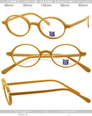 5d79d38b997  元(ゲン)メガネフレーム オンライン GEN64-8 KNS :電脳眼鏡 元(ゲン)メガネフレーム GEN64-8日本全国送料無料!!