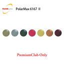 コダック Kodak)超高屈折偏光レンズポラマックス6167 II