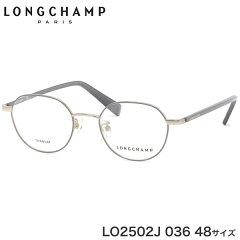 lo2502j-036-48