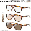 ポリス 調光 サングラス 眼鏡 色が変わる UVカット 紫外線カット フォトクロミック POLICE SPL923J 52サイズ あす楽対応 UV400 ダテメガネ 2WAY 安全 健康 [OS]