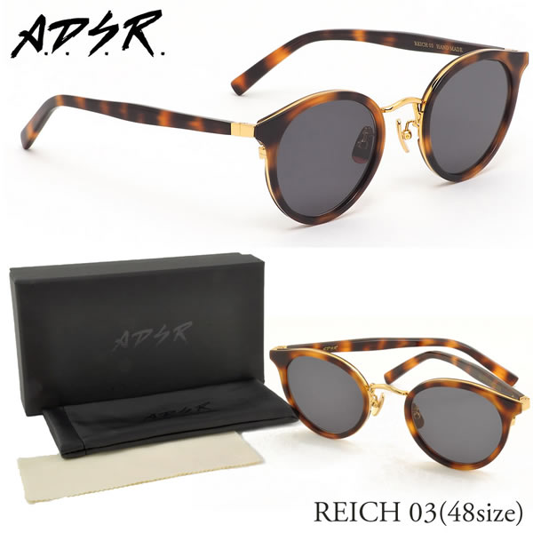 A.D.S.R. REICH 03