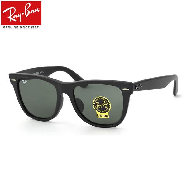 楽天市場 レイバン サングラス ウェイファーラー Ray-Ban RB2140F 901S 52サイズ 54 335607d1d411e