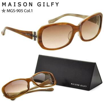 半額!! 【MAISON GILFY(メゾンギルフィー)サングラス】MGS-905 1【あす楽対応】