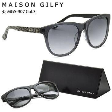 半額!! 【MAISON GILFY(メゾンギルフィー)サングラス】MGS-907 3【あす楽対応】