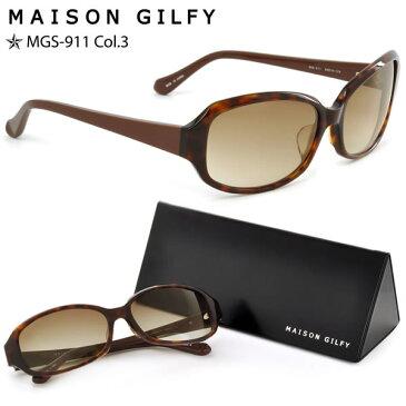半額!! 【MAISON GILFY(メゾンギルフィー)サングラス】MGS-911 3【あす楽対応】
