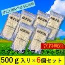 もち絹香500g 6個セット