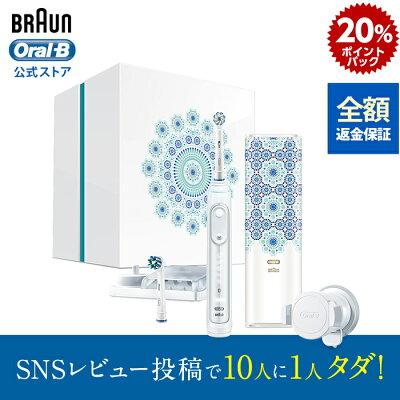 電動歯ブラシ おすすめ 選び方 ポイント 磨き方 ブラウン オーラルBジーニアス9000