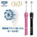 ブラウン オーラルB 電動歯ブラシ プロ 2000 | Br