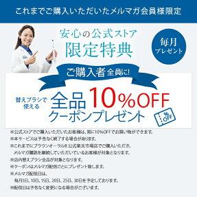 https://image.rakuten.co.jp/oralb-braun/cabinet/item/hds-uthinkids2/hds-uthinkids2_04.jpg