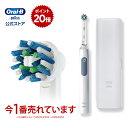 電動歯ブラシ ブラウン オーラルB プロ 2(pro2000 最新モデル) |