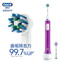 【日本歯科医師会推薦】ブラウン オーラルB 電動歯ブラシ pro450 D165231APK | B...