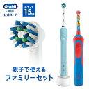 【高性能の電動歯ブラシで自然な白さ&ツルツルの歯】