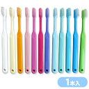 使い心地の良い12色ハブラシ旅行や携帯に便利な個包装パッケージ歯科医院専用商品 ci PRO 大...