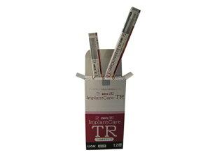 【歯ブラシ】インプラントの患者様のセルフケアに最適な専用歯ブラシです!【歯ブラシ】DENT E...