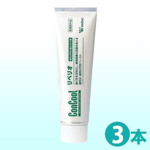 歯肉を活性化し、歯周組織の回復を助ける歯磨き粉です。歯周病予防に歯茎をもっと元気に! フッ...