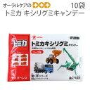 歯科医院用 トミカキシリグミ コーラ味 10袋入 1箱 【メール便不可】 その1