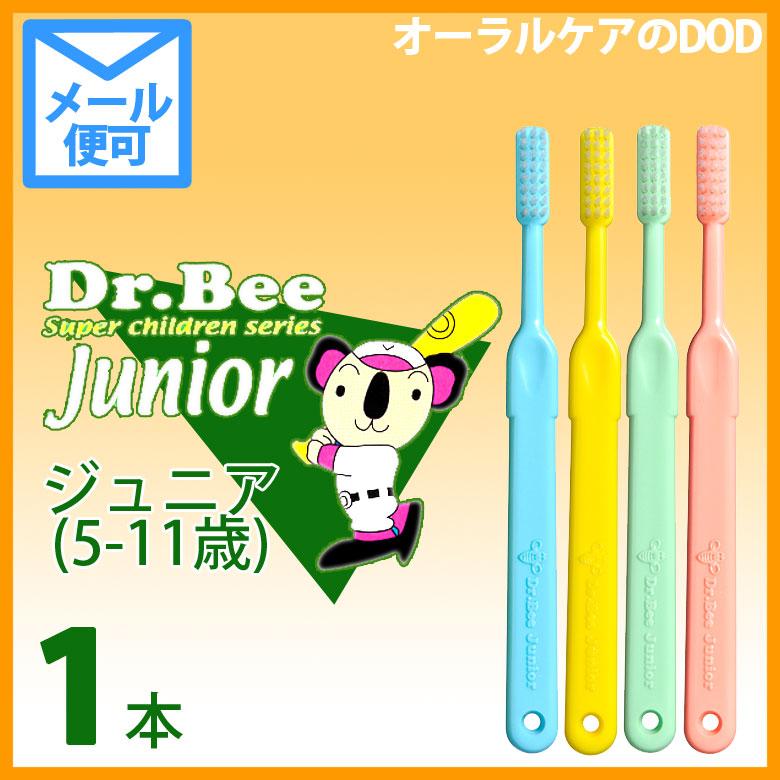 歯ブラシ, 手用歯ブラシ  1 18