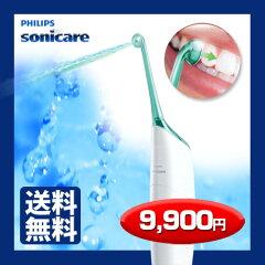 【ソニッケア】空気と微小な水滴を歯間に高速で噴射し、歯間に粘着した歯垢をやさしくかつ簡単...