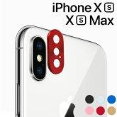 iPhoneXS/XSMaxカメラ保護アルミレンズカバー