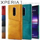 XPERIA 1 ケース カードも入る 背面レザーの質感がオ