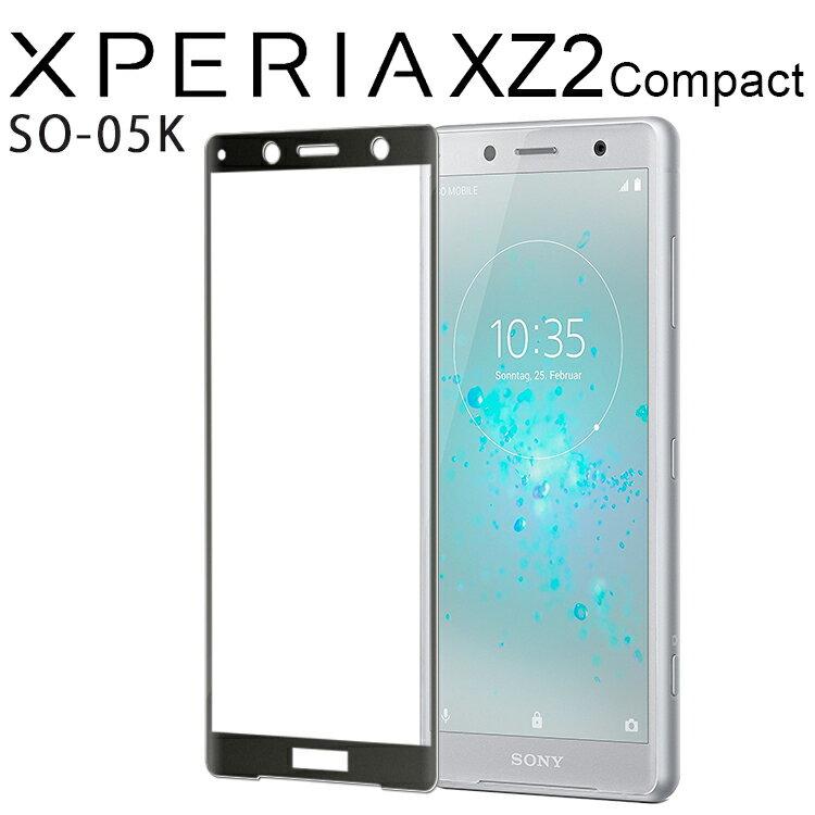 スマートフォン・携帯電話アクセサリー, 液晶保護フィルム XPERIA XZ2 Comoact 9H sony SO-05K (A)