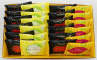 パイセレクション(楽花生・日向夏・焼き芋)24個入袋千葉ギフトお菓子詰め合わせおもたせ