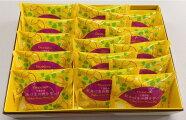 千葉県産紅あづまの焼き芋パイ15個入千葉ギフトお菓子詰め合わせおもたせ