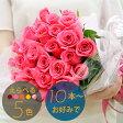 【お好きな本数で】バラの花束(10本〜OK!)◆生花 薔薇 ブーケ 記念日 誕生日 結婚記念 お祝い 卒業 卒園◆
