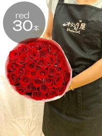 【お好きな本数で】バラの花束(10本〜OK!)◆生花薔薇ブーケ記念日誕生日結婚記念お祝い卒業卒園還暦喜寿◆