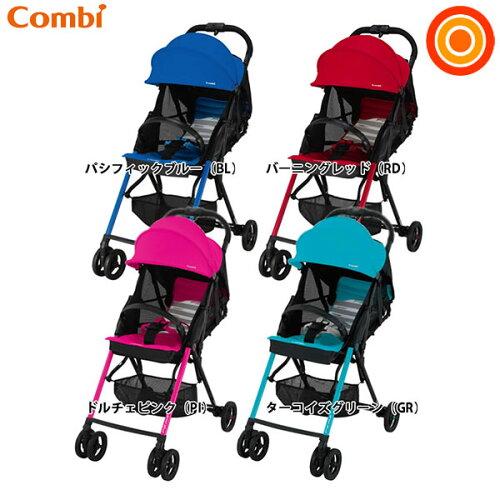 コンビ F2plus AF エフツープラス ベビーカー