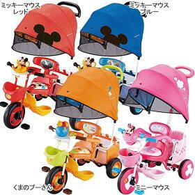 アイデスアイベーシックポップンカーゴ三輪車ミッキーマウス