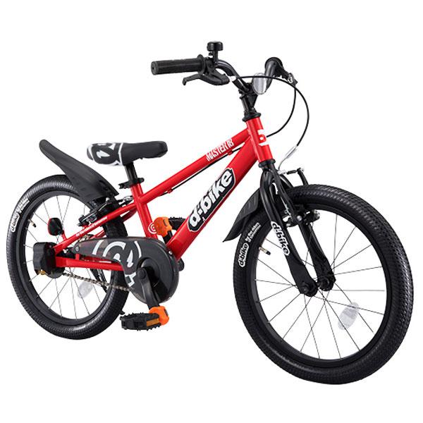アイデスディーバイクマスター18V18インチ自転車バランスバイクidesD-BikeMaster【ラッピング不可商品】【送料無料沖縄・一部地域を除く】