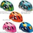 【送料無料】BELL(ベル) ジッパー キッズ 自転車 ヘルメット