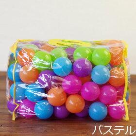 【あす楽対応】【送料無料】ボールテント用ボール100個入