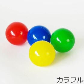 【送料無料】ボールテント用ボール100個入ボールハウス
